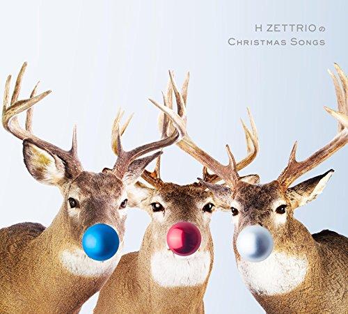 H ZETTRIOのChristmas Songs