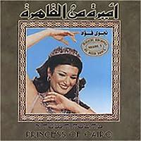 Princess of Cairo
