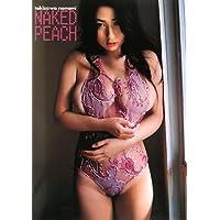 滝沢乃南写真集『NAKED PEACH』(DVD付)