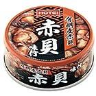 ホテイフーズ 赤貝味付け 1缶
