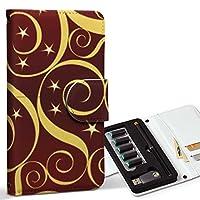 スマコレ ploom TECH プルームテック 専用 レザーケース 手帳型 タバコ ケース カバー 合皮 ケース カバー 収納 プルームケース デザイン 革 フラワー 模様 赤 黄色 003908