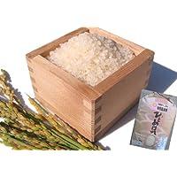新潟県産 白米 特別栽培米 内山農園 ひとめぼれ 5キロ 平成30年度産