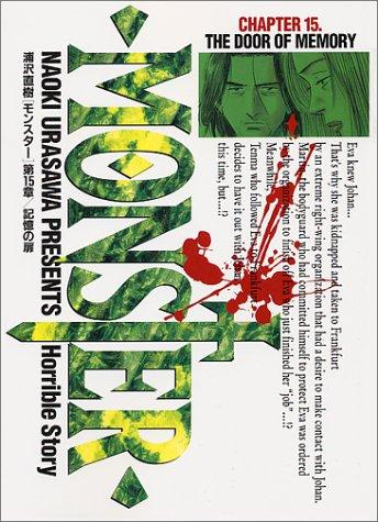 Monster (15) (ビッグコミックス)の詳細を見る
