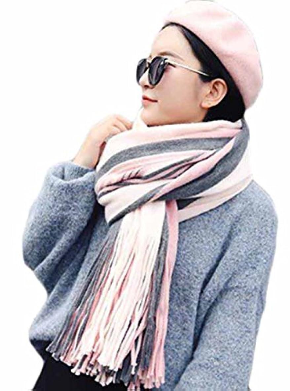 影高めるレンチMengFan レディース ロングマフラー 秋冬 厚手 柔らかい スカーフ バイカラー タッセル ストライプ 大判 スヌード 韓国風 ふんわり 暖かい ニットマフラー 防寒 肌触りのいい