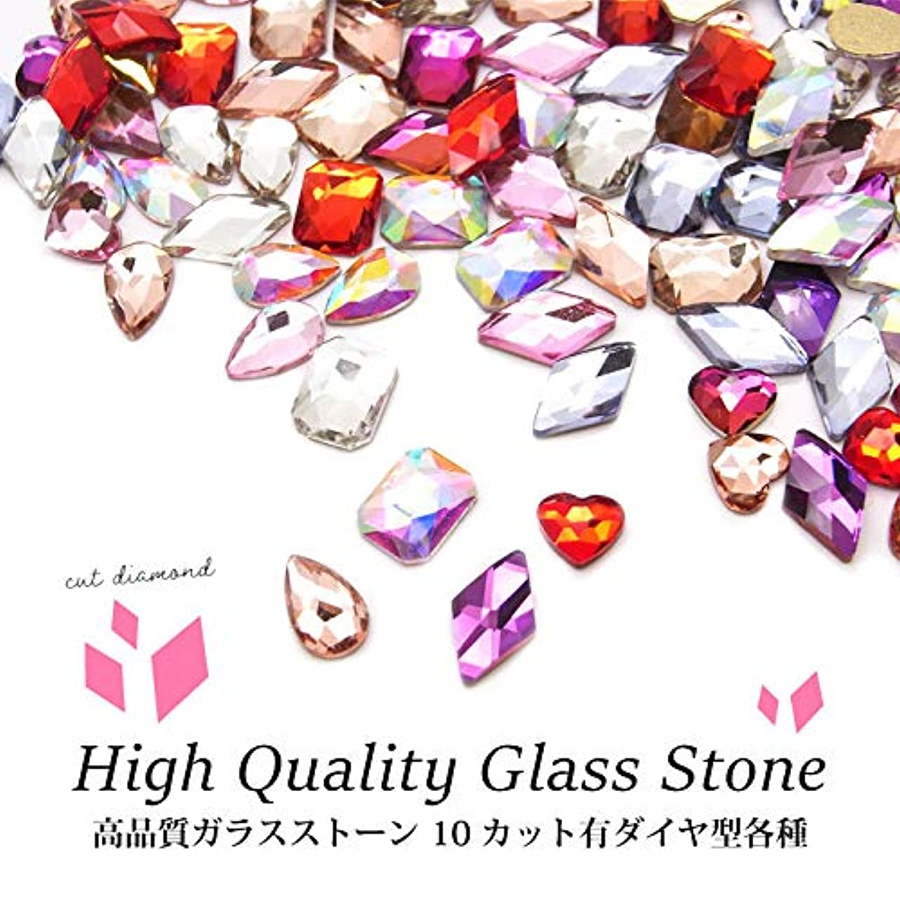 スリッパボックス展開する高品質ガラスストーン 10 カット有ダイヤ型 各種 5個入り (3.ピーチ)