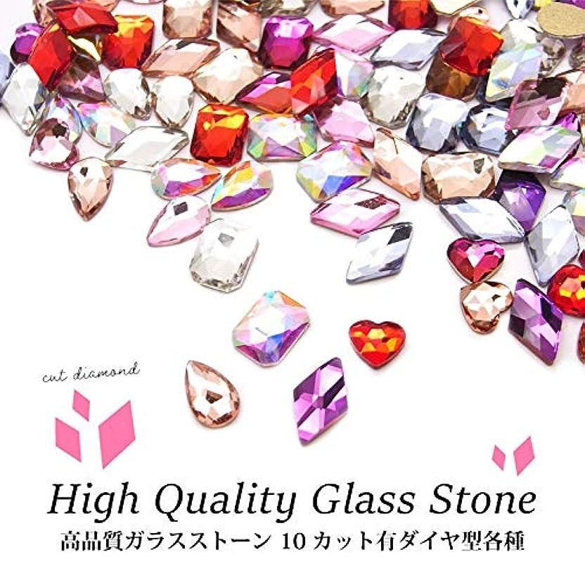 率直な決定する前進高品質ガラスストーン 10 カット有ダイヤ型 各種 5個入り (2.クリスタルAB)