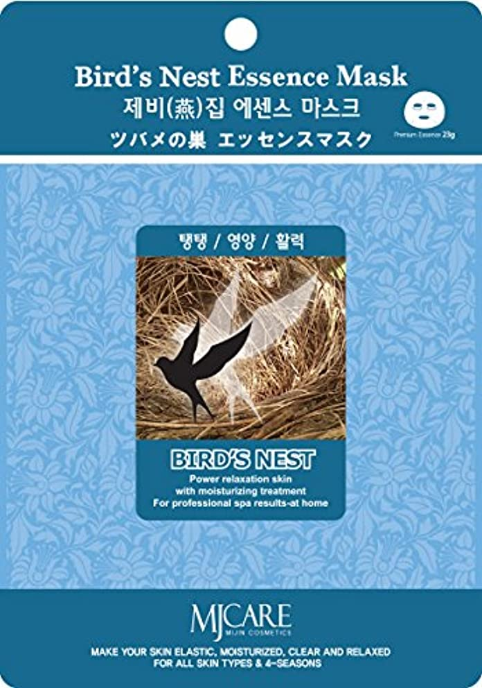 【MJ CARE】MJケア シートマスク ツバメの巣 10枚セット/保湿/フェイスマスク/フェイスパック/マスクパック/韓国コスメ [メール便]