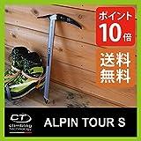 関連アイテム:クライミングテクノロジー アルパインツアー Alpin Tour