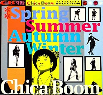 Amazon.co.jp: CHICA BOOM, 及川...