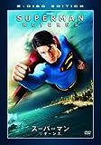 スーパーマン・リターンズ 特別版(2枚組)