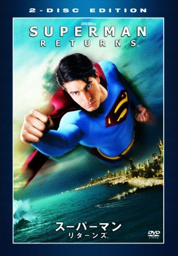 スーパーマン・リターンズ 特別版(2枚組) [DVD]の詳細を見る