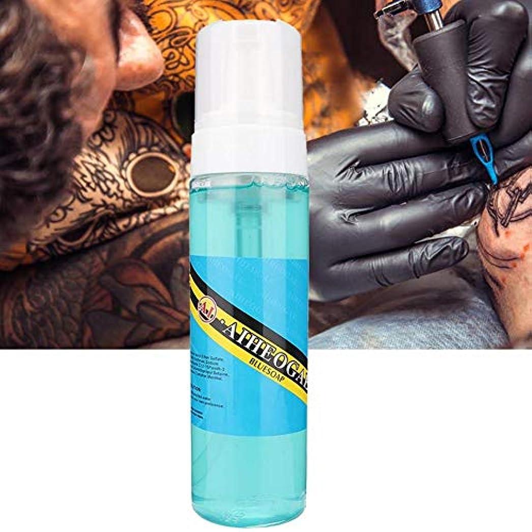弁護士収益最初はタトゥーのためのなだめるような、抗菌性の洗剤250ミリリットル、タトゥークレンザーソープ泡立つ洗剤の泡立つボトルでのクレンジング