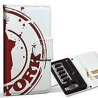 スマコレ ploom TECH プルームテック 専用 レザーケース 手帳型 タバコ ケース カバー 合皮 ケース カバー 収納 プルームケース デザイン 革 ユニーク 外国 イラスト ブラウン 002628