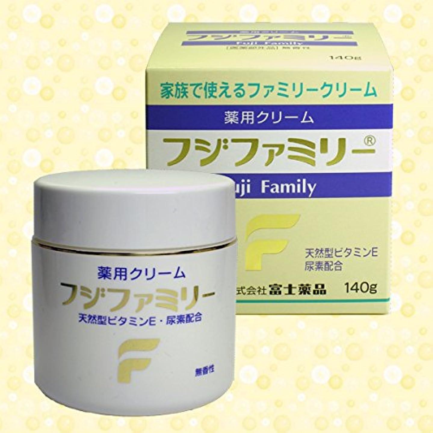 影のある従者お金ゴム富士薬品 増量 薬用クリームフジファミリー140g 医薬部外品