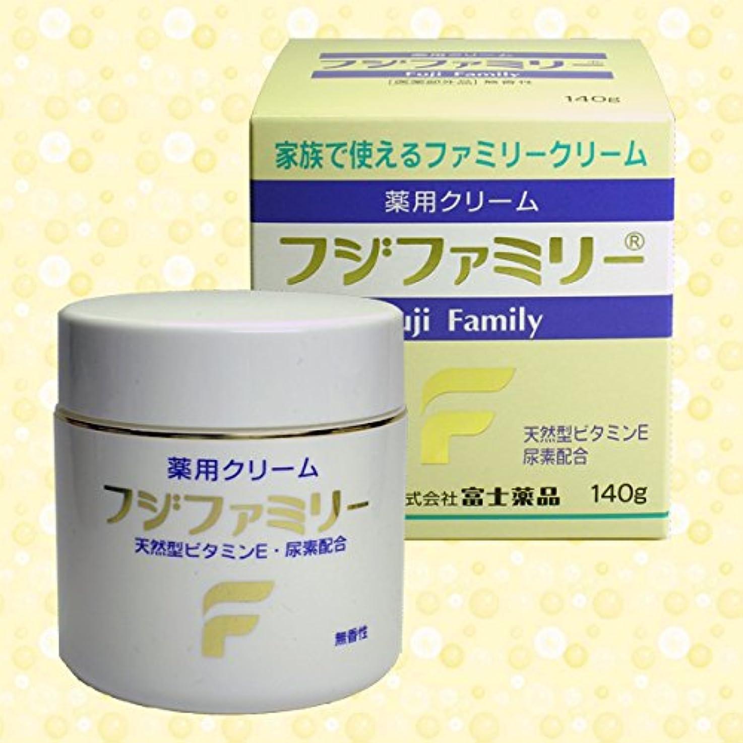 エキゾチック狂ったスラム富士薬品 増量 薬用クリームフジファミリー140g 医薬部外品