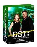 CSI:科学捜査班 シーズン4 コンプリートBOX-1