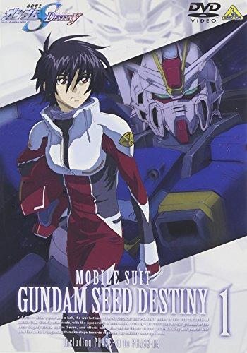 機動戦士ガンダムSEED DESTINY 1 [DVD]