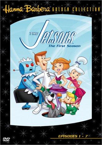 宇宙家族ジェットソン1 [DVD]