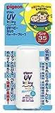 ピジョン UVベビーミルク ウォータープルーフ SPF35 PA+++ 30g (0ヵ月~)