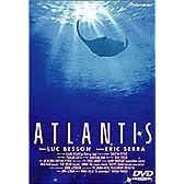 アトランティス [DVD]