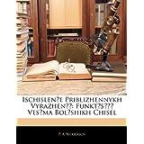 Ischislene Priblizhennykh Vyrazhen: Funkts Vesma Bolshikh Chisel