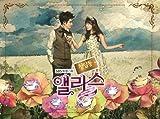 清潭洞アリス 韓国ドラマOST Part.2 (SBS) (韓国盤)を試聴する