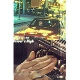 L'Arc〜en〜Ciel トレーディングカード 167 Driver`s High PV FILM/SCENE 0005