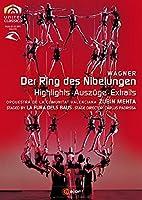 Der Ring Des Nibelungen [DVD] [Import]
