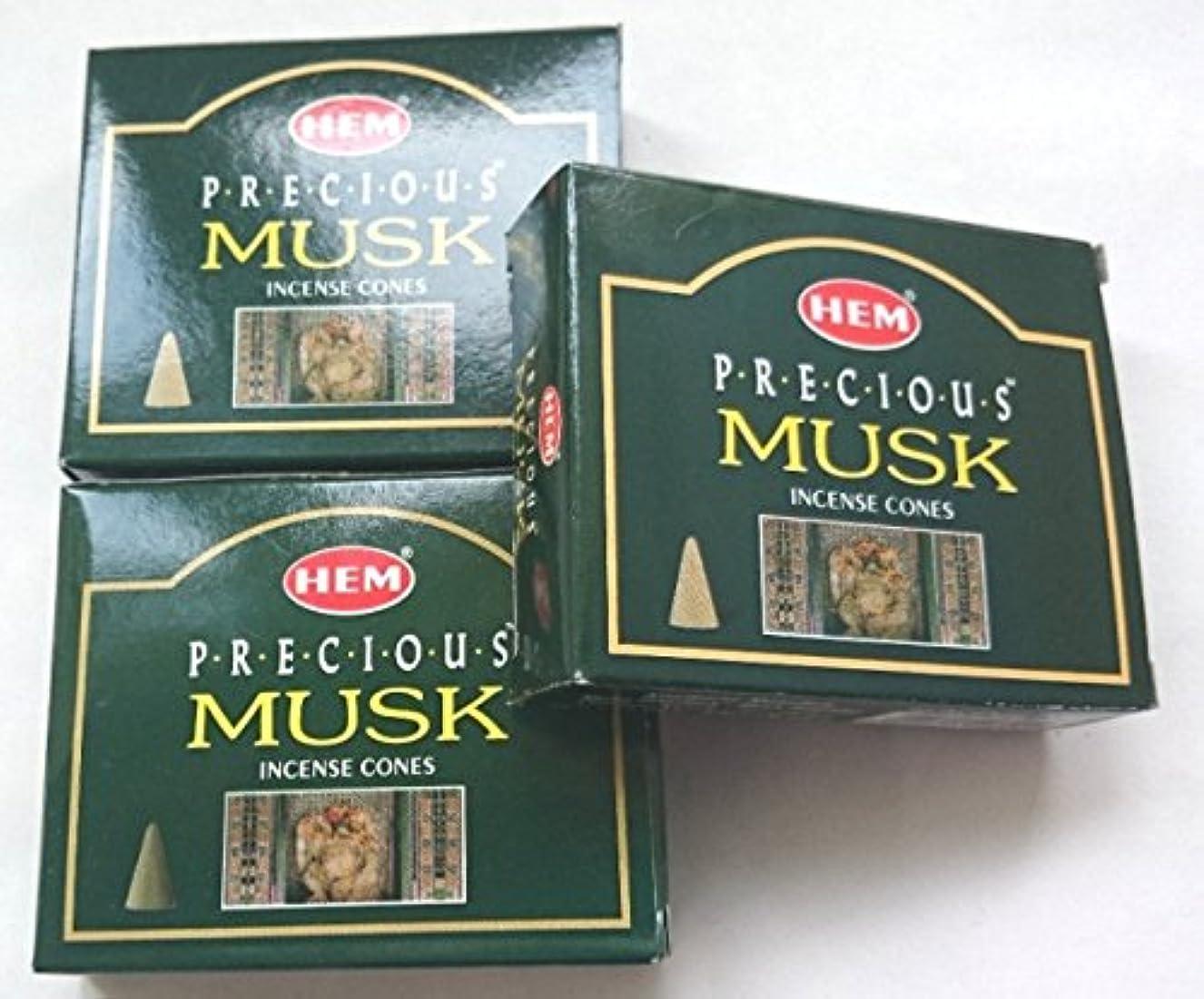 パキスタン揺れるメリーHEM(ヘム)お香 プレシャス ムスク コーン 3個セット