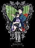 黒執事 VII(完全生産限定版) [DVD]