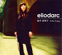 eliodarc(DVD付)