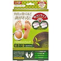 フットピーリングパック ペロリン 抹茶2回分Lサイズ(36cm)