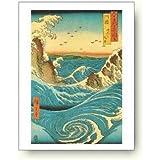 歌川 広重 鳴門の渦潮 1855年 浮世絵ポスター