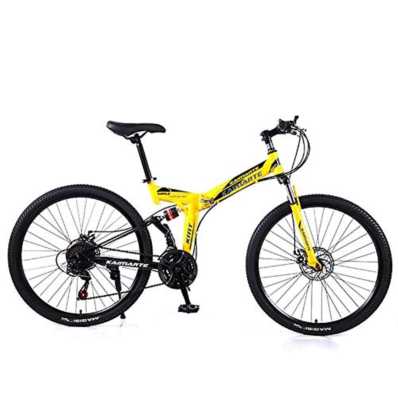 四回乗り出すスプリット自転車折りたたみ式マウンテンバイク24インチ21スピードダブルディスクブレーキ高炭素鋼衝撃吸収フレームスポーツレジャー男性と女性の自転車