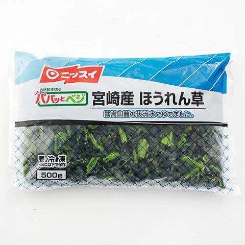 MC 宮崎産ほうれん草(自然解凍) 500g 【冷凍・冷蔵】 10個