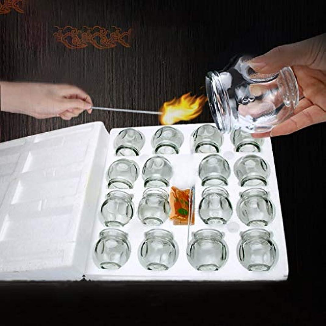 ハンカチホイール高音ガラス真空16個のプレミアム缶を持つデバイスをカッピング世帯は、痛みを軽減解毒マッサージ筋弛緩インストゥルメントのためのプルアウト