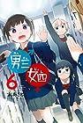 男三女四 第6巻 2017年03月09日発売