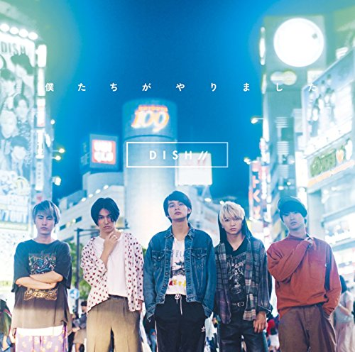 DISH//【SING-A-LONG feat.アイナ・ジ・エンド(BiSH)】ティザー映像を考察!の画像