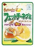ブルボン フェットチーネグミはちみつレモン味 50g×10個