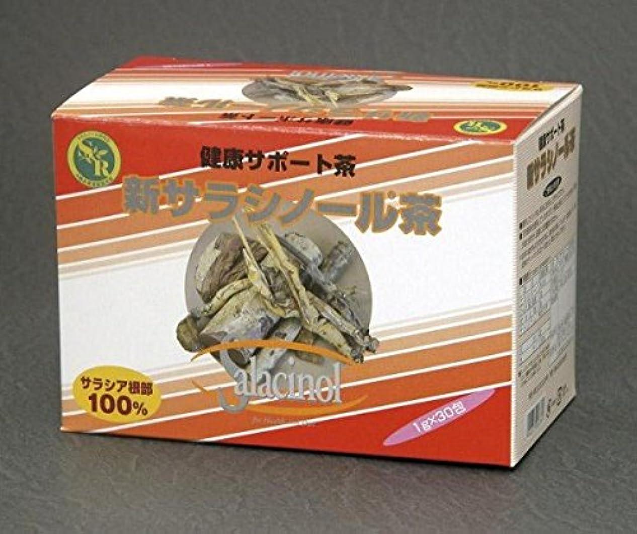 噛むかわす強盗新サラシノール茶 1×30包