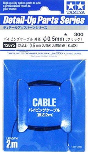 ディテールアップパーツシリーズ No.75 パイピングケーブル 外径φ0.5mm  ブラック