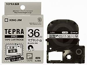 キングジム テープカートリッジ テプラPRO マグネットテープ 36mm SJ36S 白