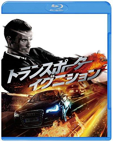 トランスポーター イグニション [Blu-ray]