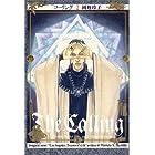 コーリング (Act2) (Mag comics)