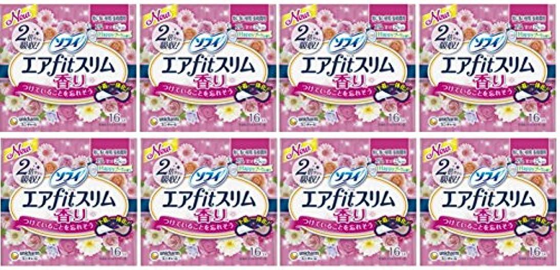 政令救急車サリー【まとめ買い】ソフィ エアフィットスリム ハッピーブーケの香り 250 特に多い昼用 羽つき 25cm 16コ入 (unicharm Sofy)×8個