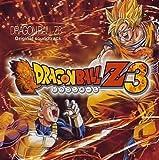 ドラゴンボールZ3 オリジナルサウンドトラック