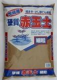 茨城産硬質赤玉土 細粒 16L/約11kg