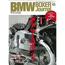 BMWボクサージャーナル 2011年12月号 [雑誌]
