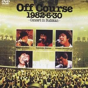 オフコース:Off Course 1982・6・30 ―武道館コンサート― [DVD]