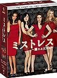 ミストレス ~溺れる女たち~ シーズン1 COMPLETE BOX [DVD]